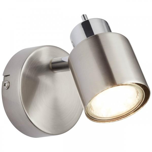 Brilliant 74510/77 Andres Wandspot Metall Leuchte