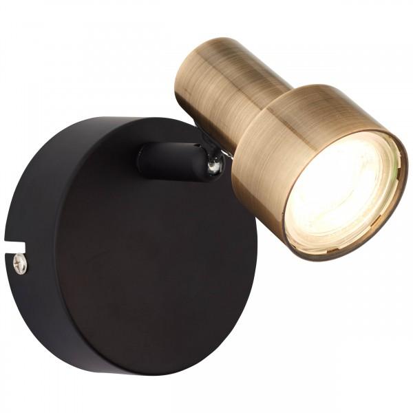 Brilliant G79410/12 Croyden Wandspot Metall/Kunststoff LED Lampen