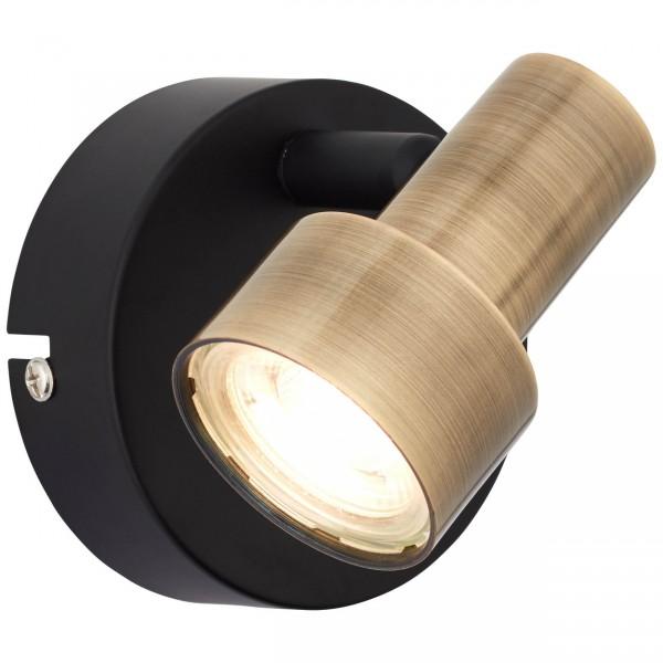 Brilliant G79410/12 Croyden Wandspot Metall/Kunststoff Leuchten