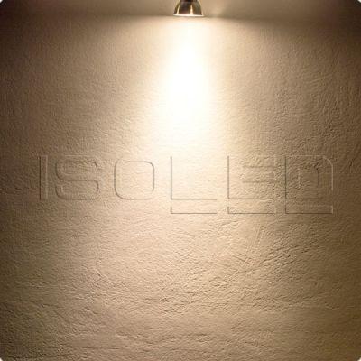 113571 GU10 Vollspektrum LED Strahler 7W COB, 36°, 2700K, dimmbar