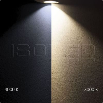 113335 LED Einbaustrahler Sys-90, 12W, ColorSwitch 3000K|4000K, dimmbar (exkl. Cover)