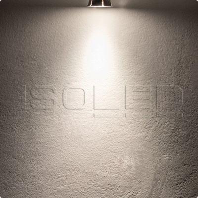 113683 GU10 Vollspektrum LED Strahler 7W COB, 60°, 4000K, dimmbar